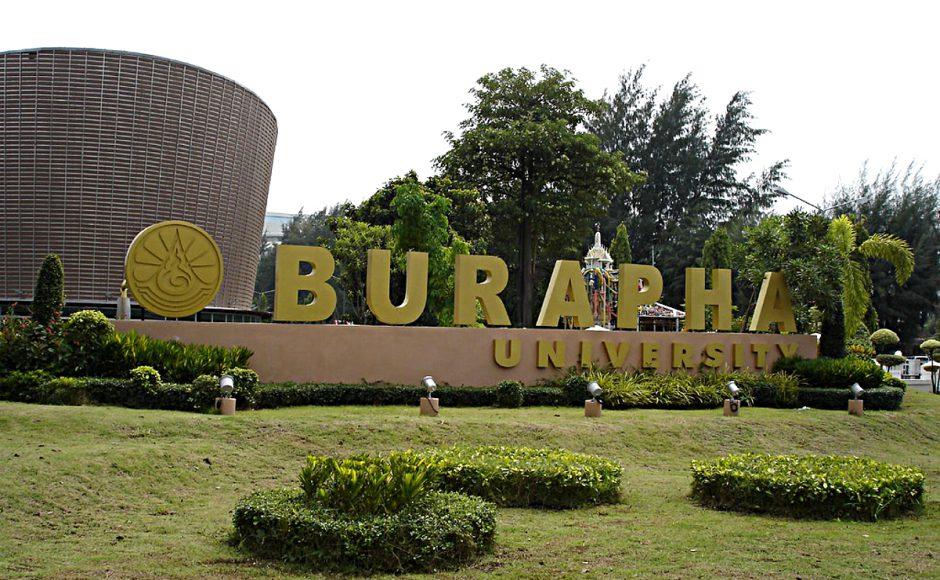 burapha-university-940x580-1